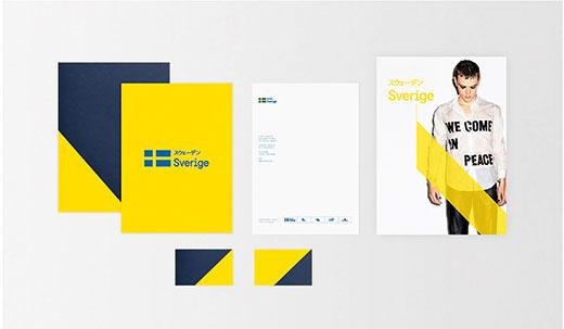Formen är justerbar på så vis att det finns ett antal färger att kombinera de olika elementen med och en tydlig grafisk manual.