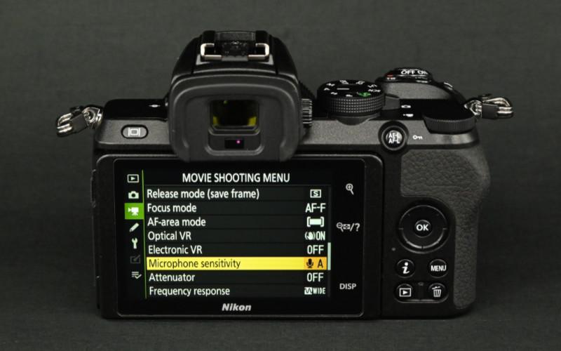 Är du van vid andra kameror från Nikon, kommer du känna igen dig i menyerna på Nikon Z50. Foto: Lamin Kivelä.